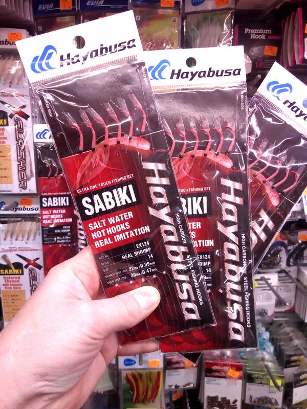 HAYABUSA-SABIKI-REAL-SHRIMP-2
