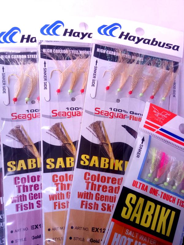HAYABUSA-SABIKI-SEAGUAR