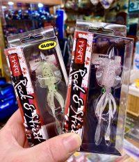 hart-squid-set