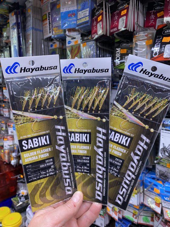 Sabiki Hayabusa Golden Flasher